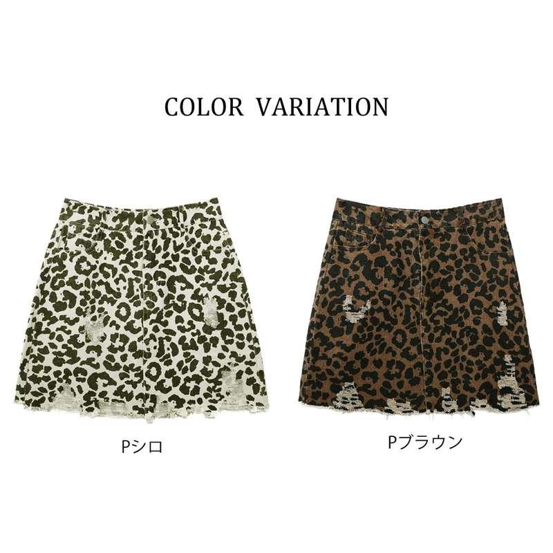 [SALE]アニマル柄スカート