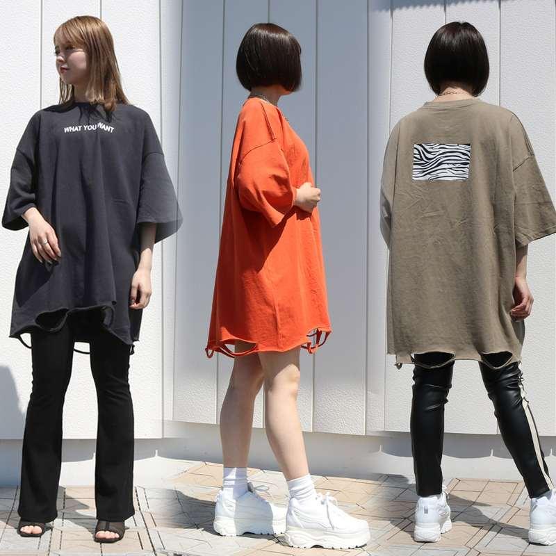 バックゼブラダメージTシャツ