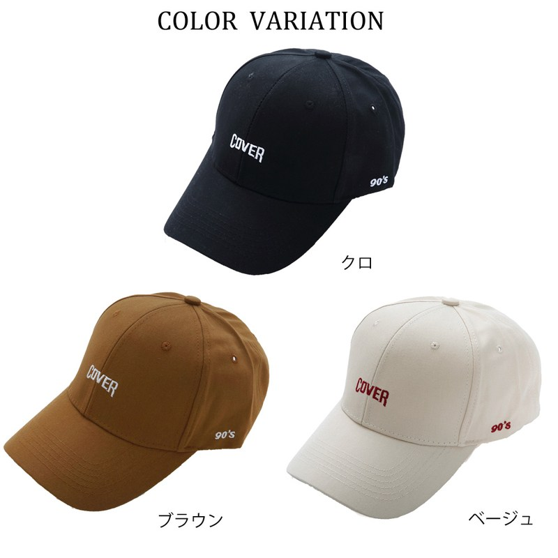 COVERロゴキャップ