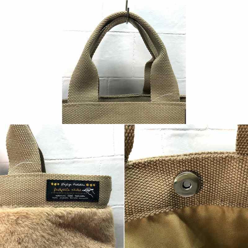 ファーミニトートバッグ