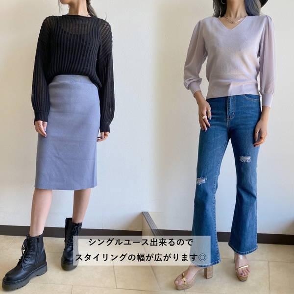[SALE]袖シフォンニットトップス ニットスカートセットアップ
