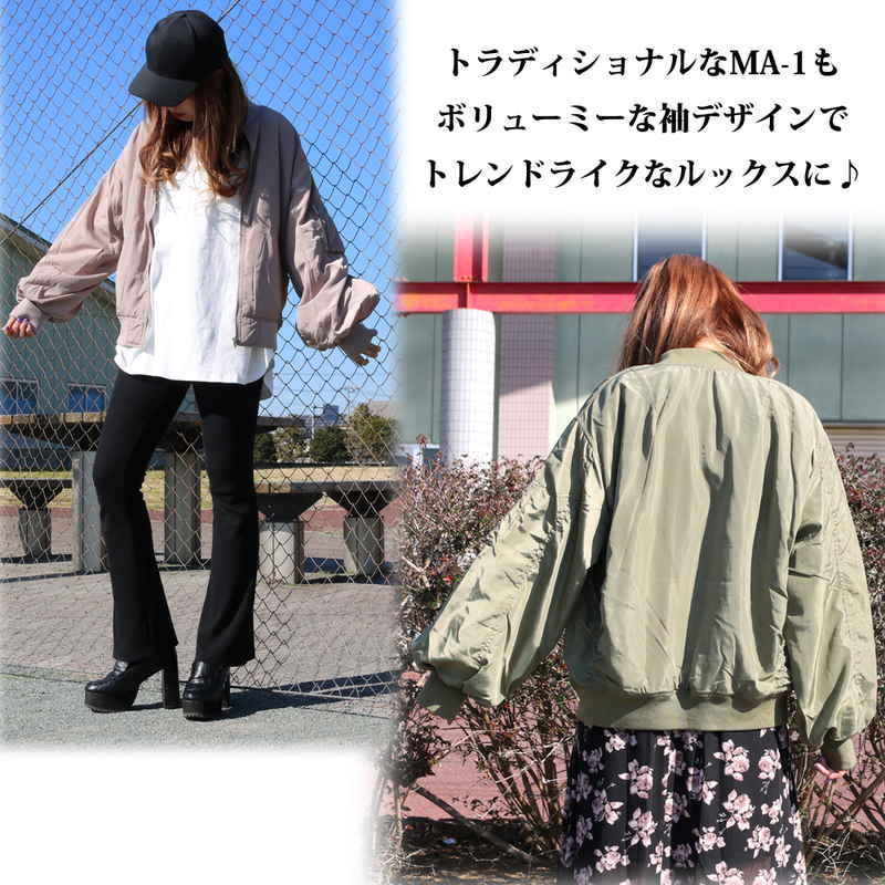 [SALE]袖ビッグMA-1