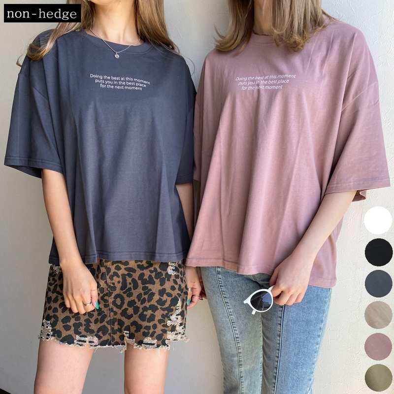 ロゴゆるTシャツ