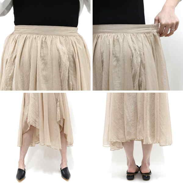 オーロラアシンメトリースカート