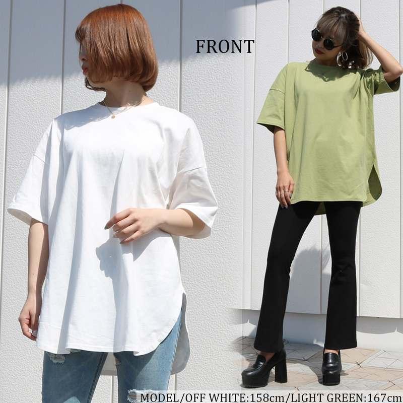 ラウンド半袖Tシャツ