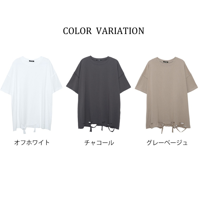 [SALE]ダメージヘムTシャツ