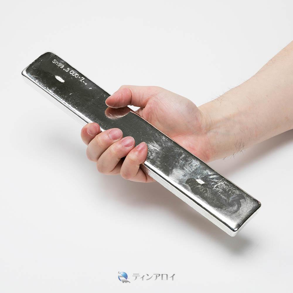 ハンダインゴット 鉛フリー(Sn99.3Cu0.7/錫99.3銅0.7) 2kg