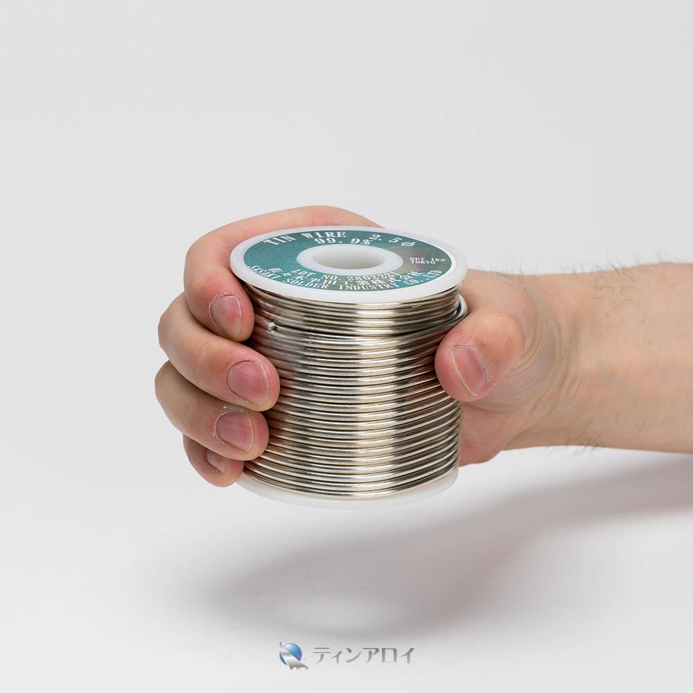錫線コイル巻き(三菱錫 純度:99.995%up) 2.5φ 1kg