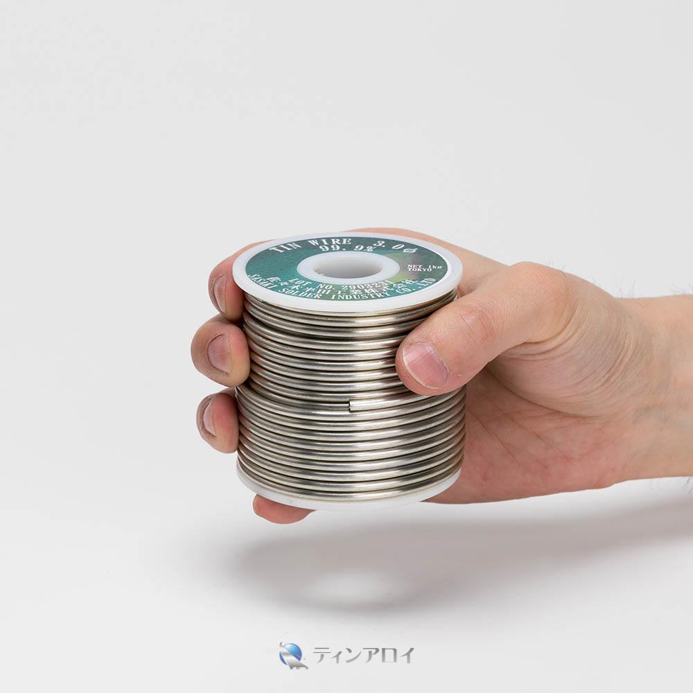 錫線コイル巻き(三菱錫 純度:99.995%up) 3.0φ 1kg