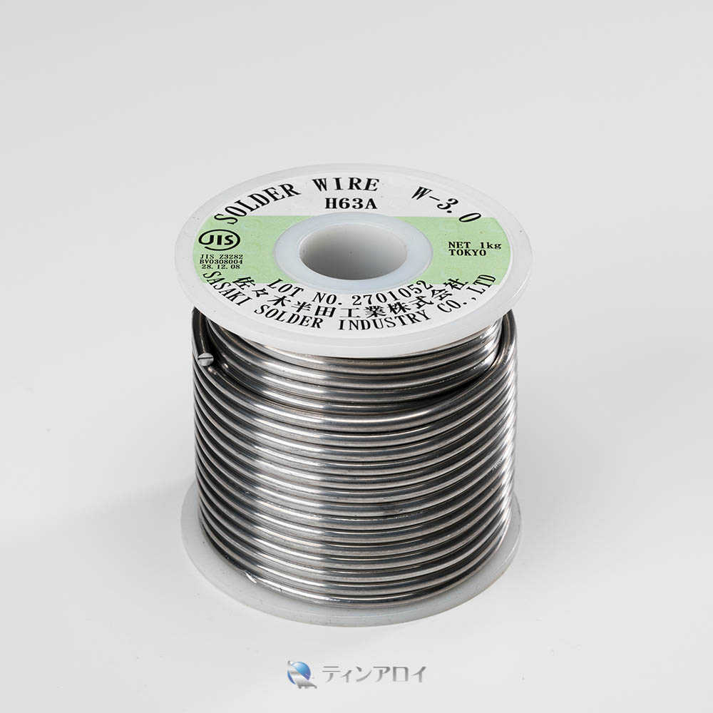 ハンダ線コイル巻き(Sn63Pb37/錫63鉛37) 1kg 3.0φ
