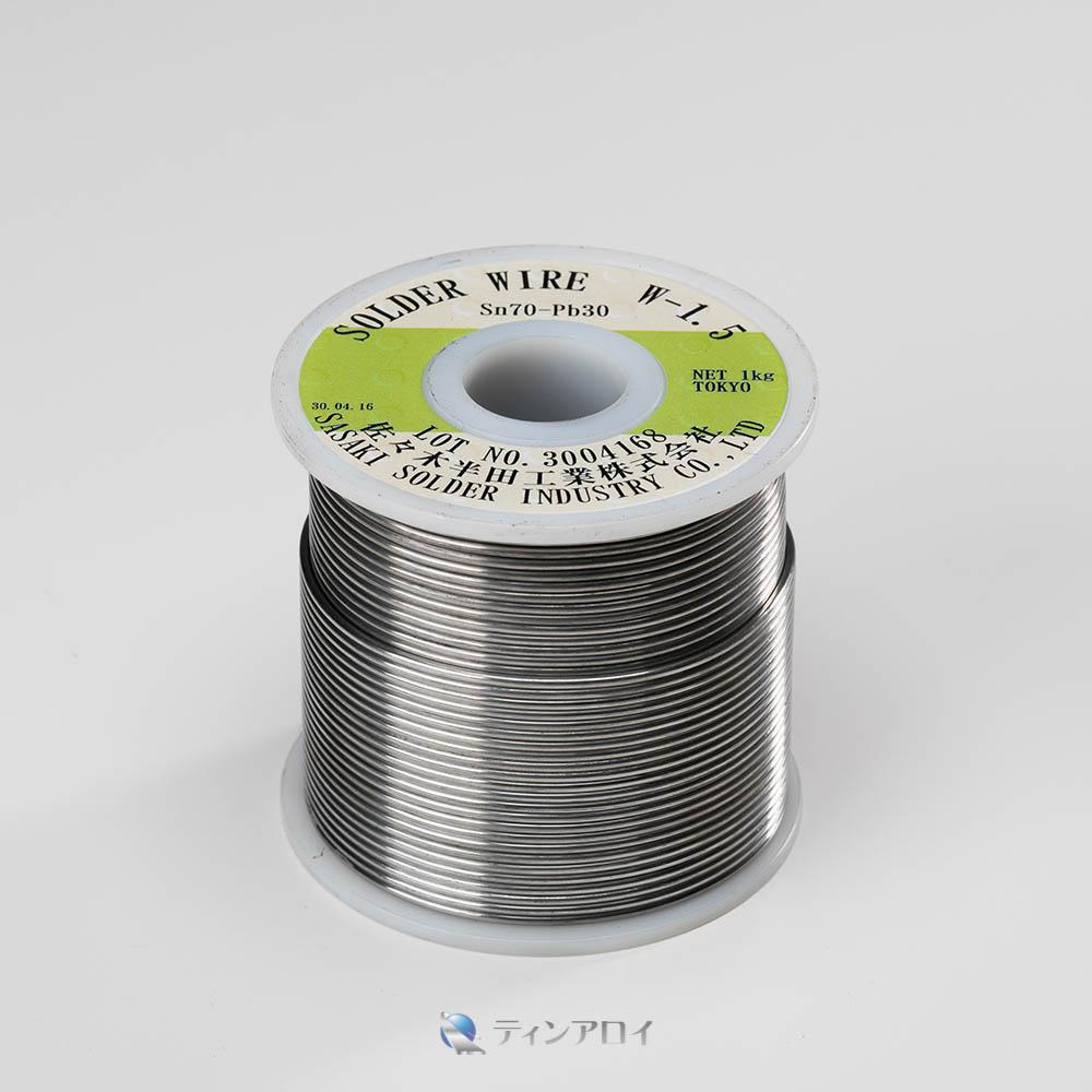ハンダ線コイル巻き(Sn70Pb30/錫70鉛30) 1.5φ