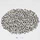 錫ボール(三菱錫 純度:99.995%up) 10φ 1kg
