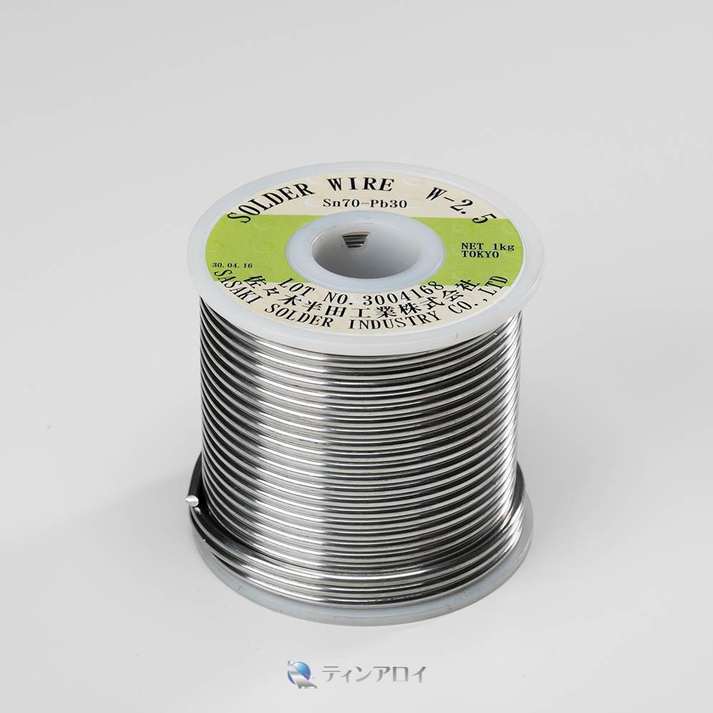 ハンダ線コイル巻き(Sn70Pb30/錫70鉛30) 2.5φ