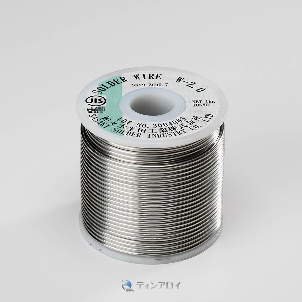 ハンダ線コイル巻き 鉛フリー(Sn99.3Cu0.7/錫99.3銅0.7) 2.0φ 1kg