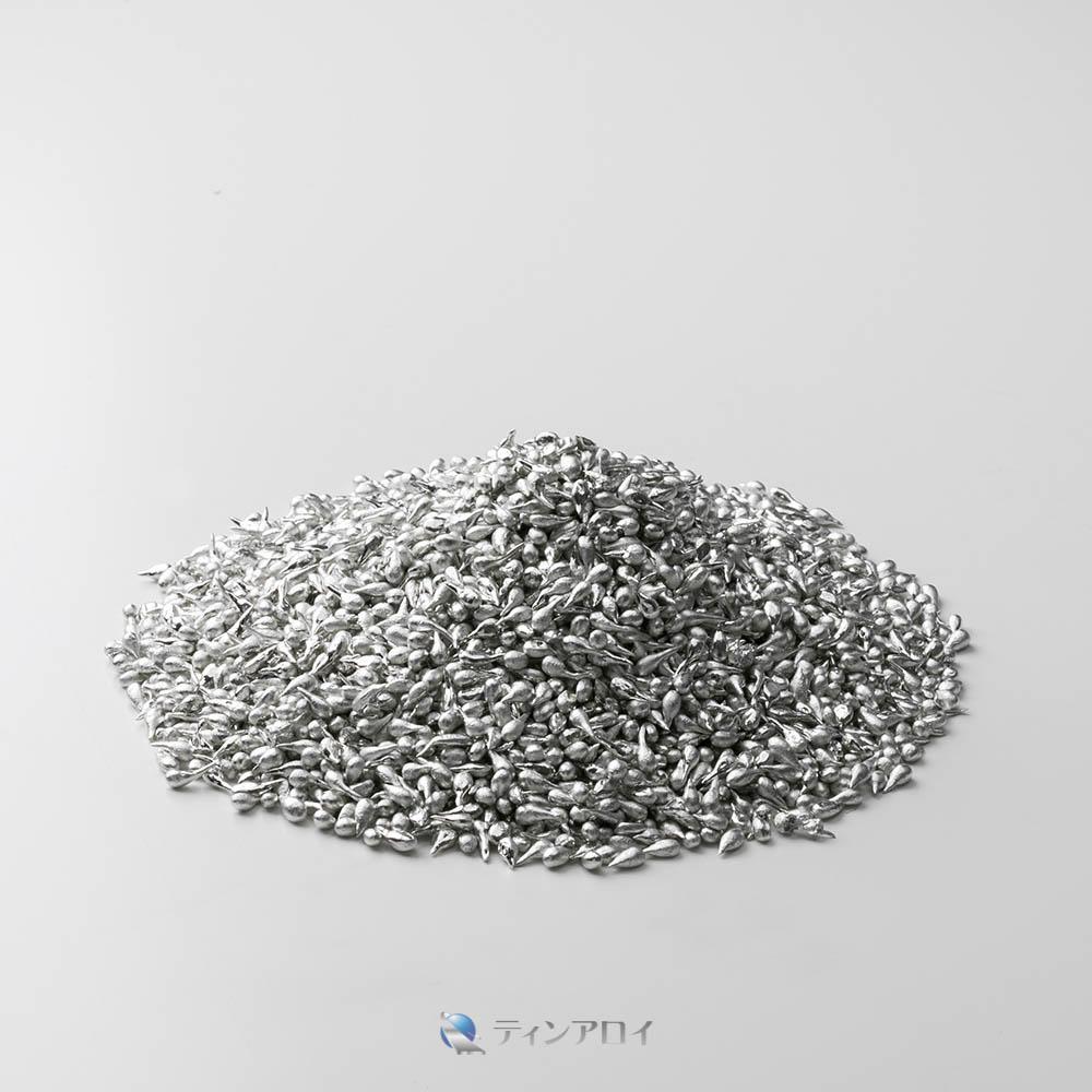錫ショット(純度:99.99%) 1kg