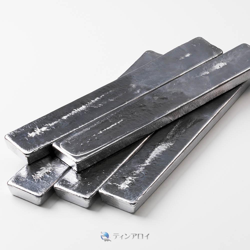 鉛(純度:97-99%)インゴット5本 徳用11.5kg