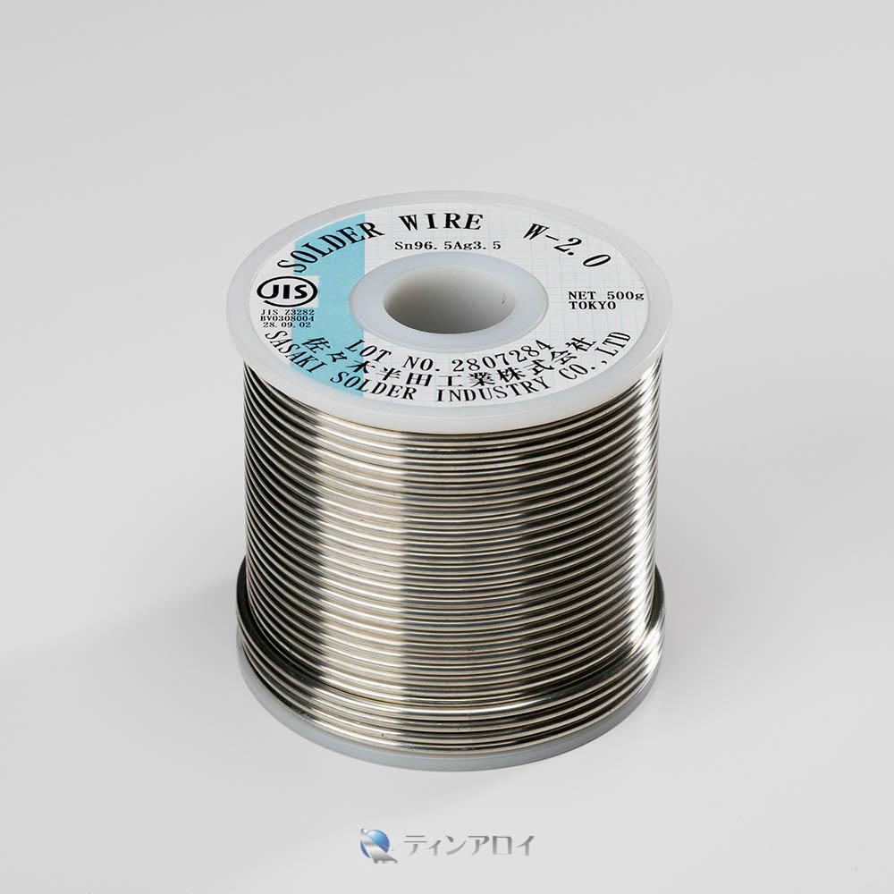 ハンダ線コイル巻き 鉛フリー(Sn96.5Ag3.5/錫96.5銀3.5) 2.0φ 1kg