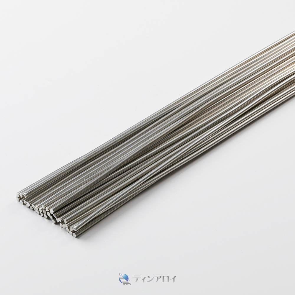 錫線(純度:99.99%) 3.0φ×500mm 1kg