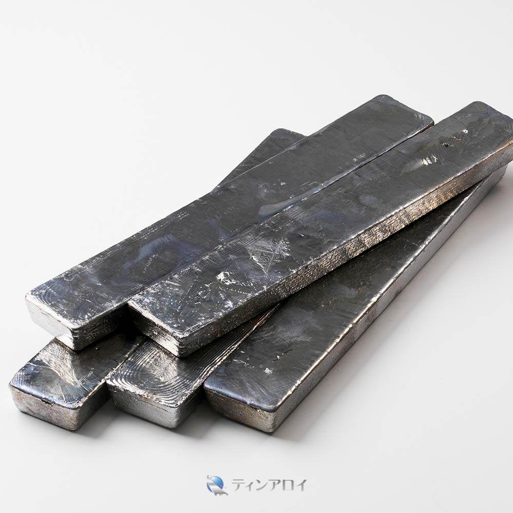 鉛(純度:99.99%)インゴット5本 徳用11.5kg
