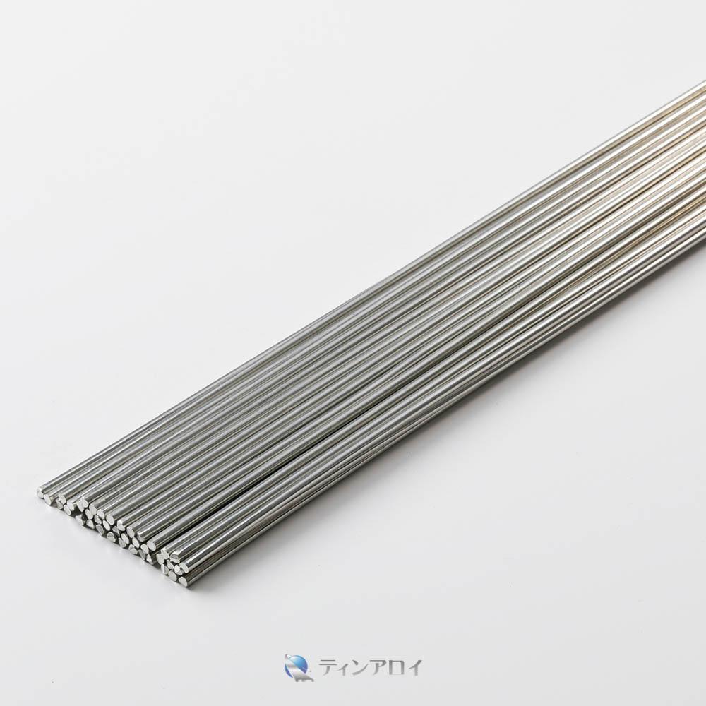 ハンダ線 鉛フリー(Sn99.3Cu0.7/錫99.3銅0.7) 3.0φ×500mm 1kg
