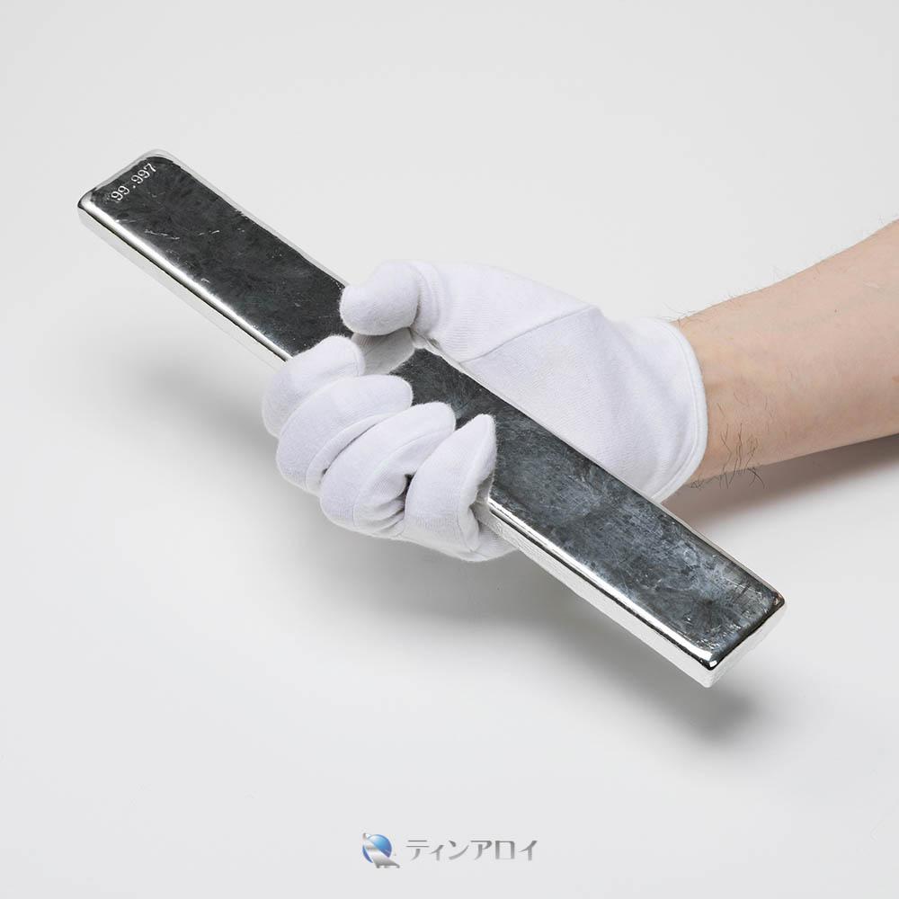 錫インゴット(PGT錫 純度:99.997%up 1.2kg)