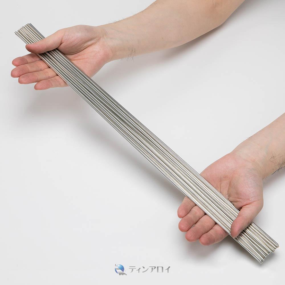 ハンダ線 鉛フリー(Sn98.5Cu1.5/錫98.5銅1.5) 3.0φ×500mm 1kg