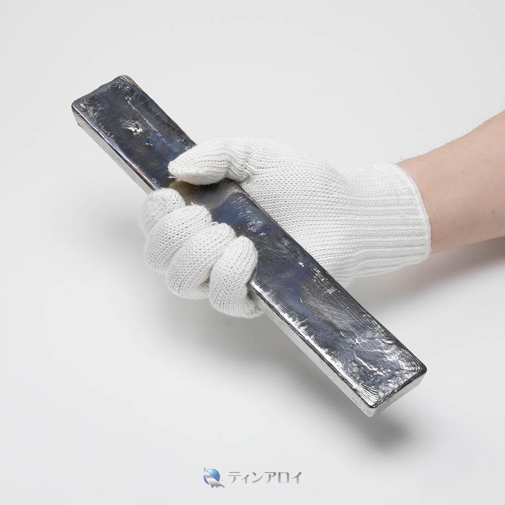 鉛インゴット(純度:99.99%) 2.3kg