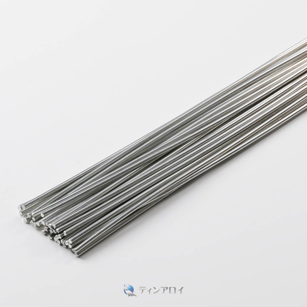 ハンダ線 鉛フリー(Sn96.5Ag3Cu0.5/錫96.5銀3銅0.5) 3.0φ×500mm 1kg