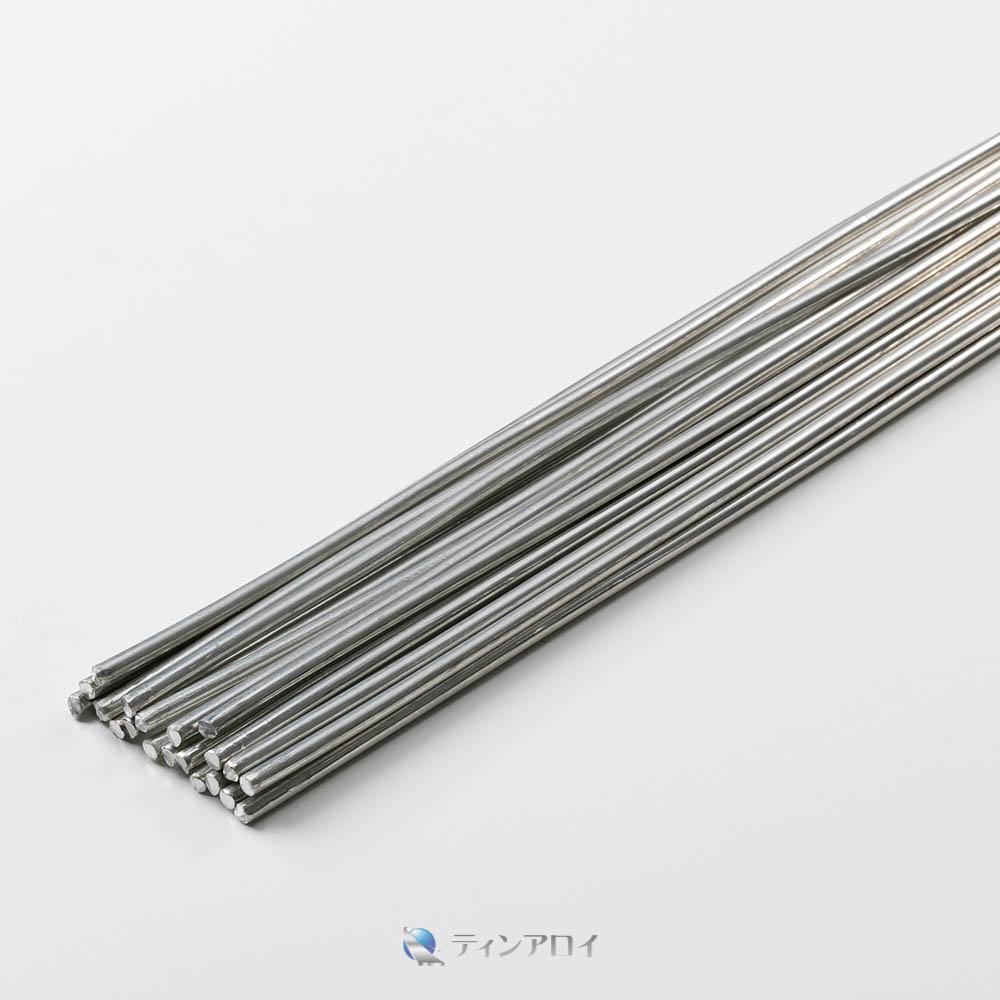 ハンダ線 鉛フリー(Sn96.5Ag3Cu0.5/錫96.5銀3銅0.5) 4.0φ×500mm 1kg