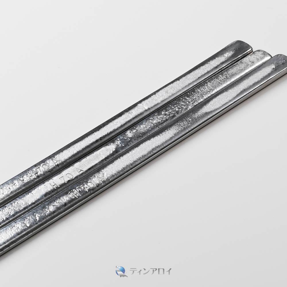 ハンダ棒(Sn70Pb30/錫70鉛30) 1kg