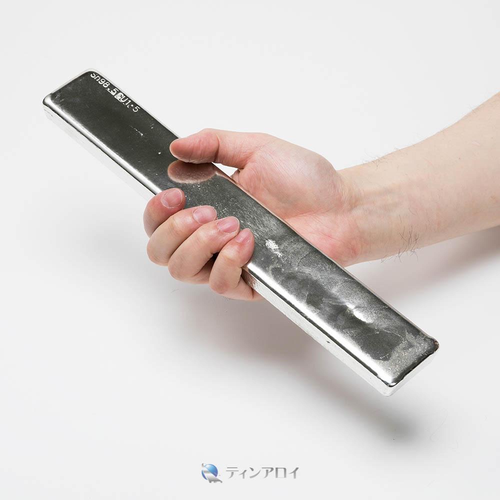 ハンダインゴット 鉛フリー(Sn98.5Cu1.5/錫98.5銅1.5) 2kg