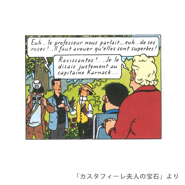 レジンシリーズ/ガーデニング ビーカー