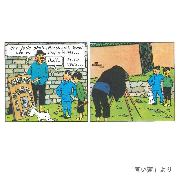 PVCフィギュア/タンタン・ロータス/大小各種