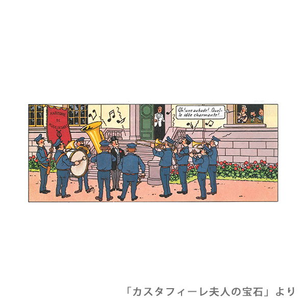 Pixi/ファンファーレ