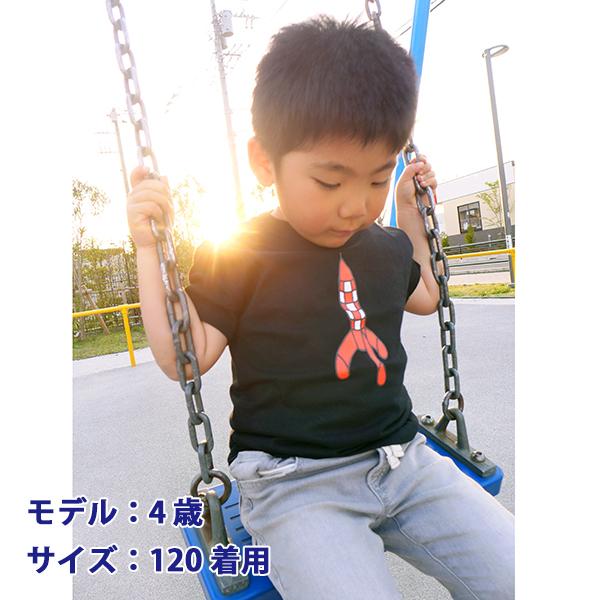 KIDS ベーシックTシャツ/ロケット/ブラック 100/120/130/140