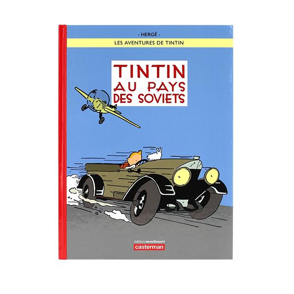 タンタン ソビエトへ/カラー版