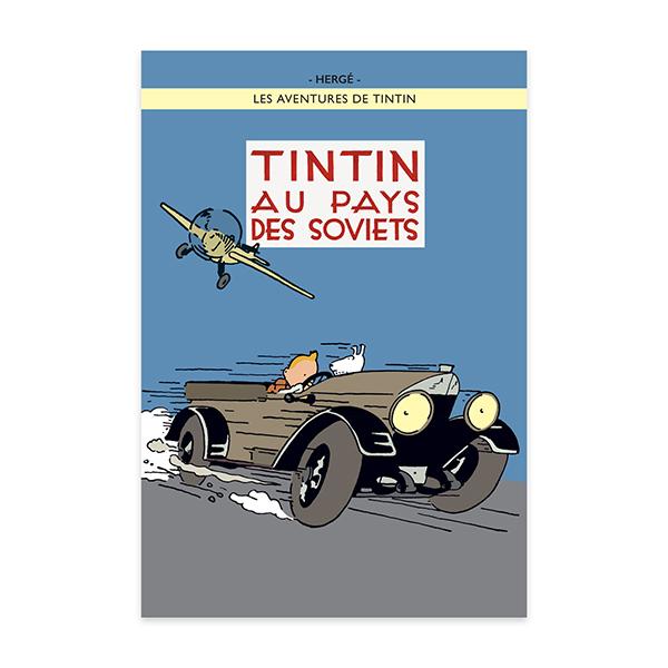 ポスター/ソビエト カラー