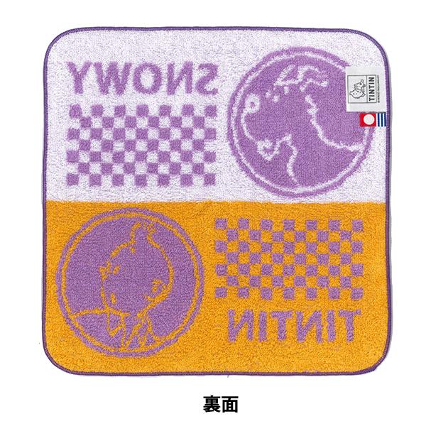 ミニタオル/T&SブロックA/パープル