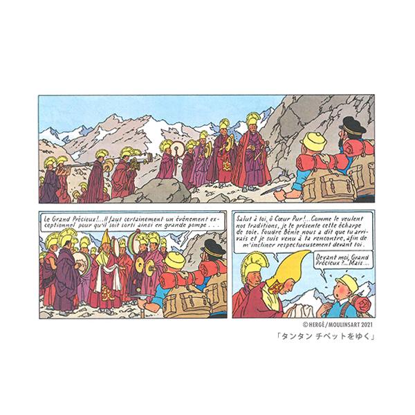 ランドスケープポスター/チベット