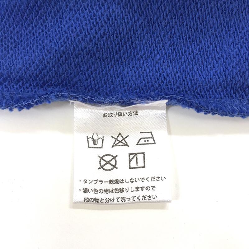 KIDSスウェット/フェイス/ロイヤルブルー/110-130