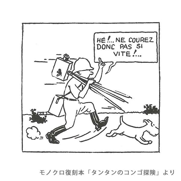 マグ/グリーン&レッド(コンゴ&クラブ)