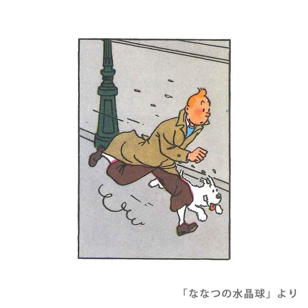 ミニタオル/T&S走りC/グリーン