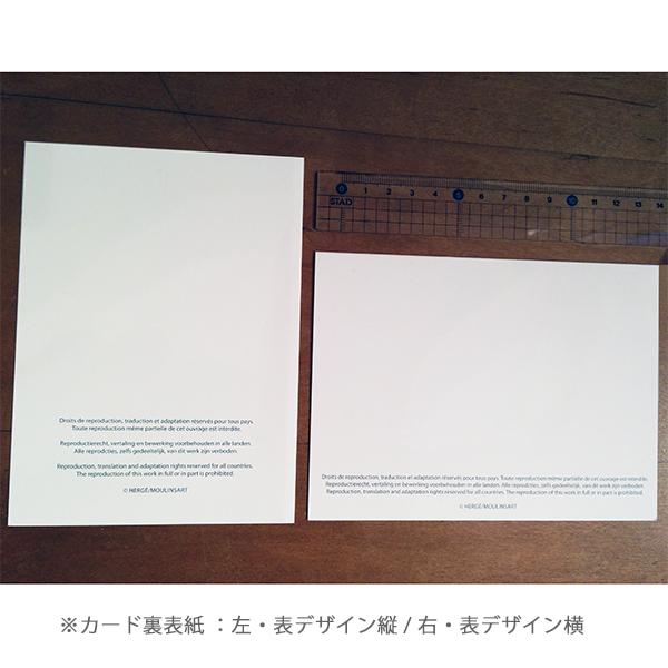 クリスマスカードセット(10枚組)