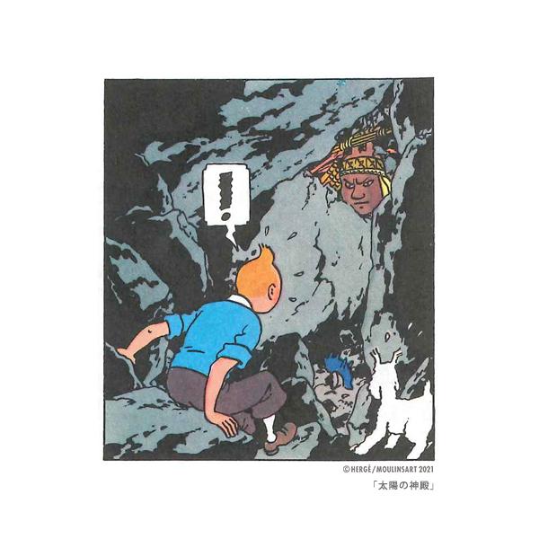 レジン/架空美術館シリーズ/モチカ