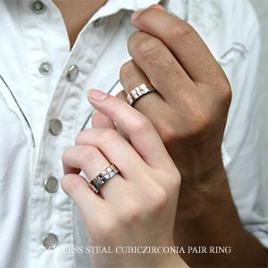 ペアリング ステンレス 刻印 サージカルステンレスリング キュービックジルコニア  絆 ペア 結婚指輪  刻印可能(文字彫り) ステンレス ペアリング 幅広 ローマ数字 幅広ペアリング ギミックのあるペアリング 名入れ プレゼント 贈り物