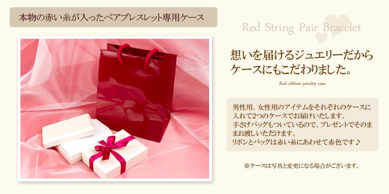 【刻印 送料無料】本物の赤い糸が入った サージカルステンレススチール(316L) 本革 栃木レザー 二重巻 ペアブレスレット