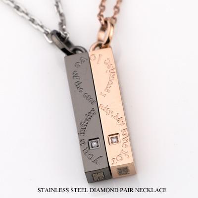 ペアネックレス 刻印 ステンレス ダイヤモンド サージカル ステンレス スチール(316L) バータイプ インフィニティ ∞ 刻印無料 刻印可能(文字彫り) ペアペンダント 名入れ プレゼント