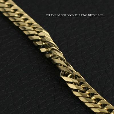 (即納可) チタン ネックレス ダブル喜平 6面カット 60cm 4.5mm (ゴールド イオン プレーティング加工) 【送料無料】 キヘイチェーン 喜平チェーン チタンチェーン メンズチェーン チタンチェーン 金属アレルギー対応