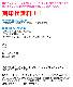ペアブレスレット キュービックジルコニア サージカル ステンレス(316L)  SBR11-009(男性用)/SBR11-010(女性用) Close to me クローストゥーミー【刻印/送料】