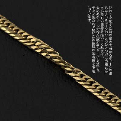 (即納可) チタン ネックレス ダブル喜平 6面カット 50cm 6.5mm (ゴールド イオン プレーティング加工) 【送料無料】 キヘイチェーン 喜平チェーン チタンチェーン メンズチェーン チタンチェーン 金属アレルギー対応
